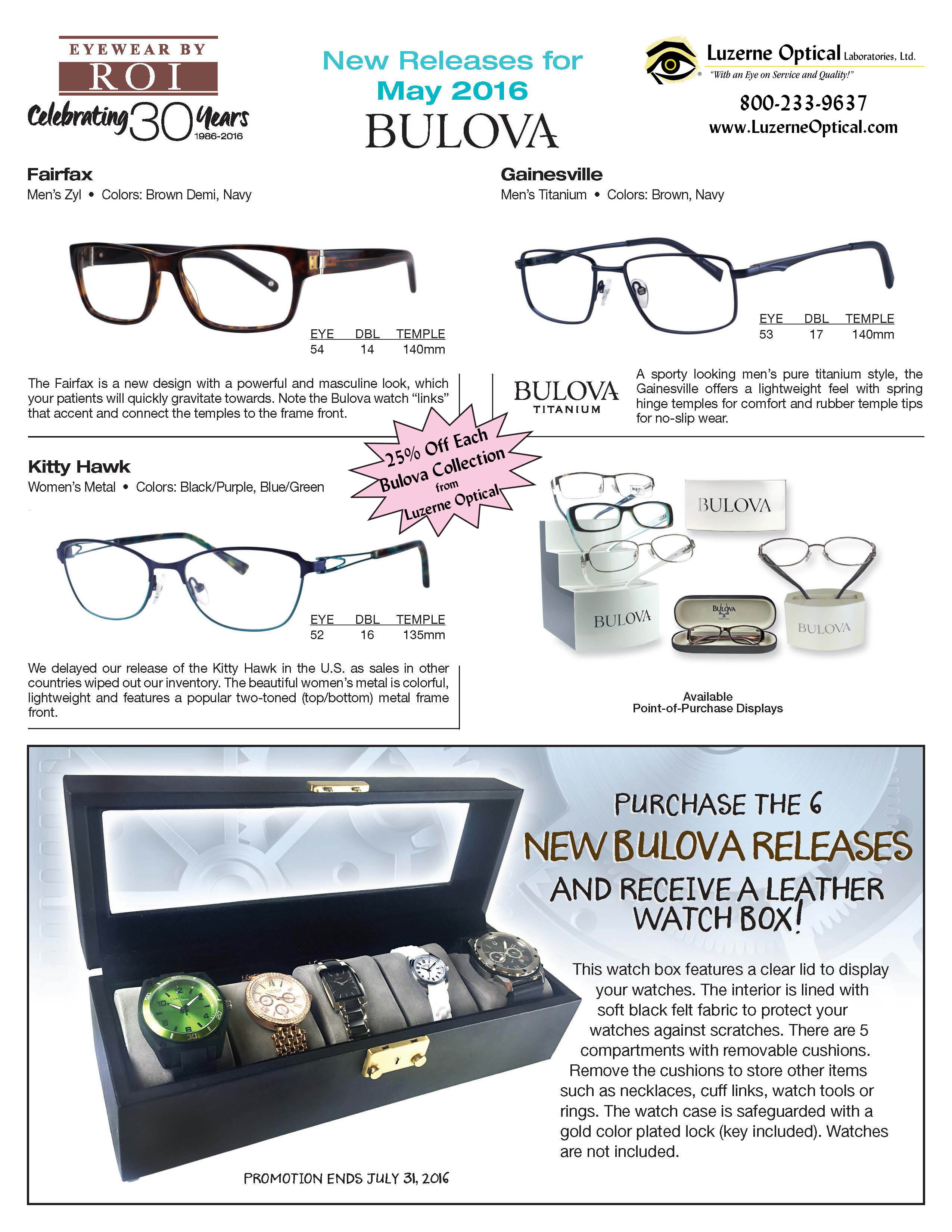 Optical Promotions   Optical Promotion
